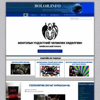 Bolor.info thumbnail