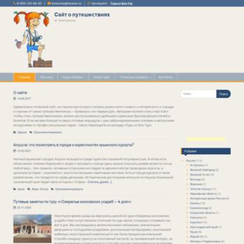 Bonturina.ru thumbnail