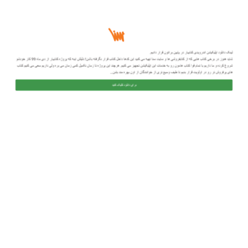 bookadds ir at Website Informer  گروه سنا  Visit Bookadds