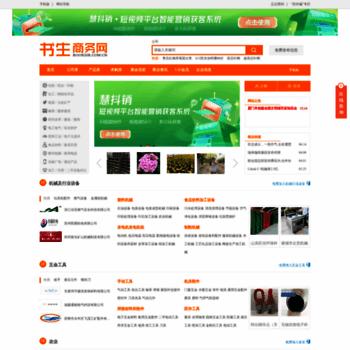 Booksir.com.cn thumbnail