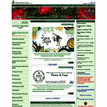 Botsad.ru thumbnail