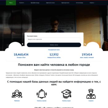 Официальный форум АО «Энергомера»