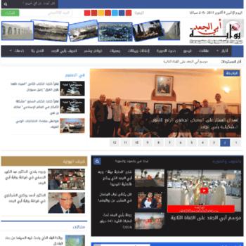 Boujaad.net thumbnail