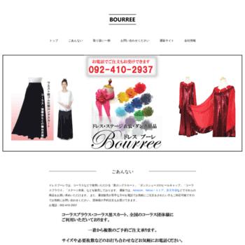 Bourree.jp thumbnail