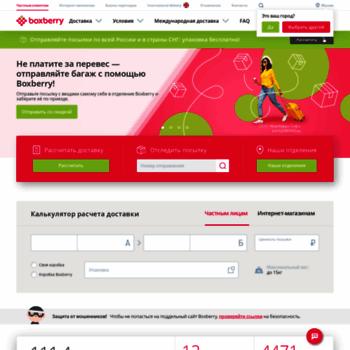 Boxberry ru интернет nitro radeon rx 580 special edition