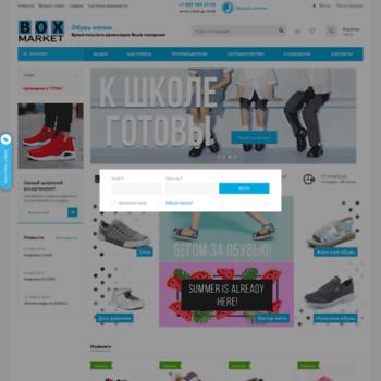 Boxmarket24.ru thumbnail