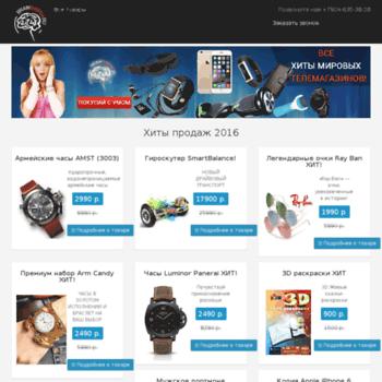 Brainshop24.ru thumbnail