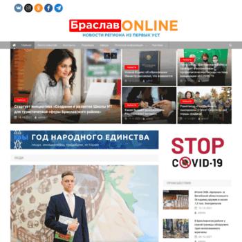 Braslav-star.by thumbnail