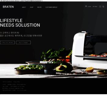 Веб сайт bratenhaus.com