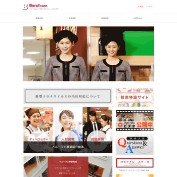 Brf.co.jp thumbnail