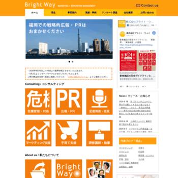 Brightway.jp thumbnail