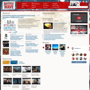 Britishwave.ru thumbnail