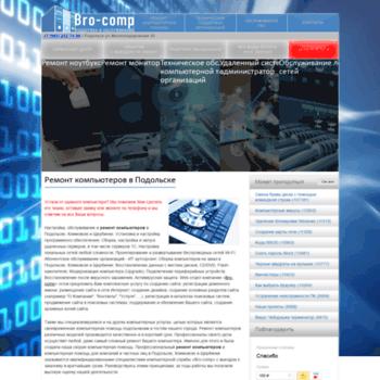Bro-comp.ru thumbnail
