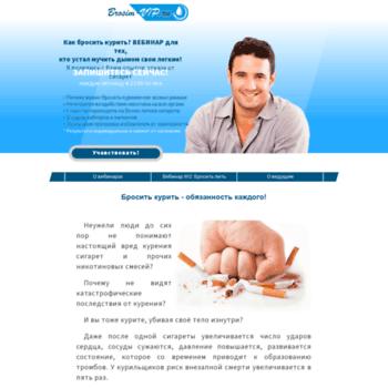 Brosim-vip.ru thumbnail