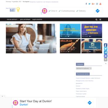Веб сайт bru.in.ua