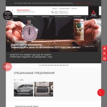 Bryansk-mitsubishi.ru thumbnail
