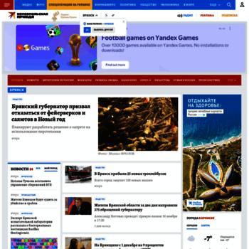 Веб сайт bryansk.kp.ru