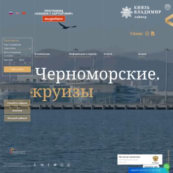 Bscruises.ru thumbnail