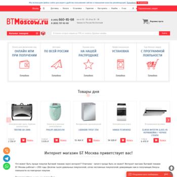 Btmoscow.ru thumbnail