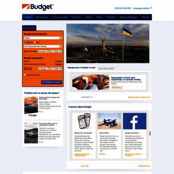 Budget.ua thumbnail