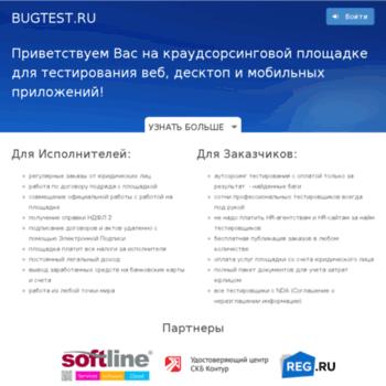 Bugtest.ru thumbnail