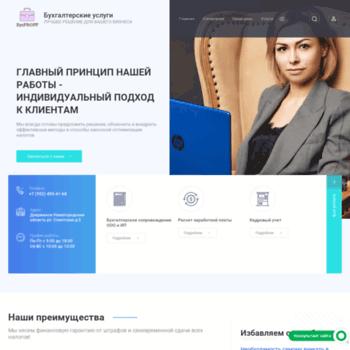 Веб сайт buhproffnn.ru