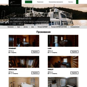 Buhtakila.ru thumbnail