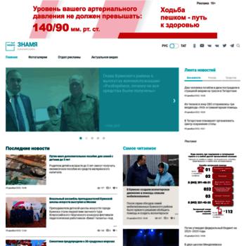 Buinsk-tat.ru thumbnail
