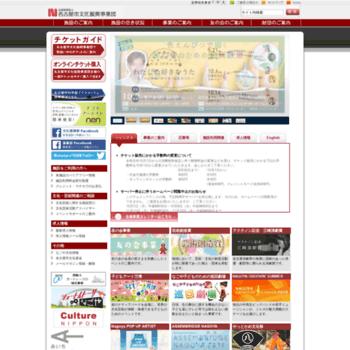 Bunka758.or.jp thumbnail