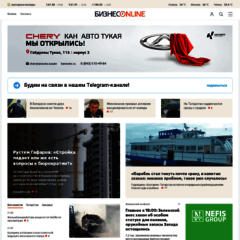 Business-gazeta.ru thumbnail