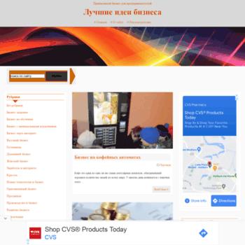 Business100-idei.ru thumbnail