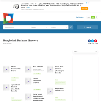Businessdirectory.com.bd thumbnail
