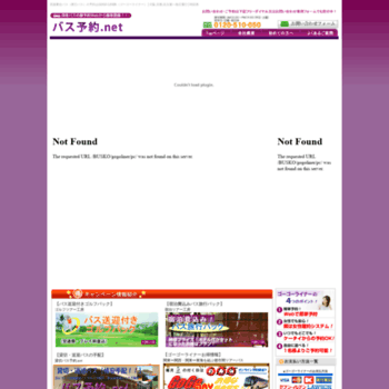 Busyoyaku.net thumbnail