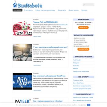 Веб сайт buxrabota.com
