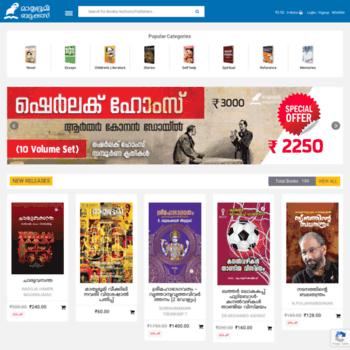 malayalam books online