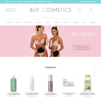 Buycosmetic.com.ua thumbnail
