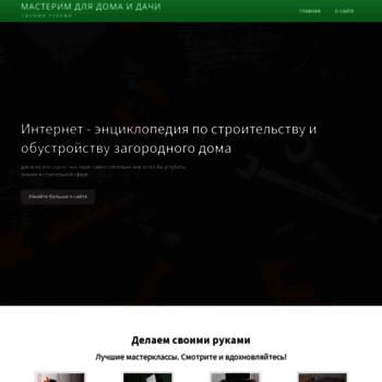 Bydom.ru thumbnail