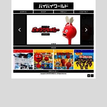 Byebyeworld.co.jp thumbnail
