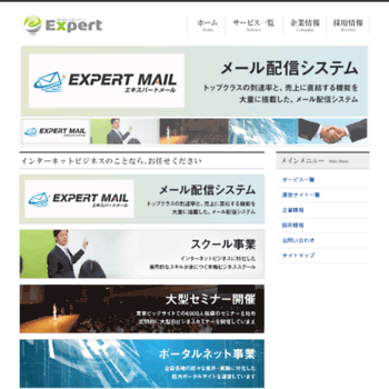 Bzmai.jp thumbnail