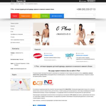 C-plus.com.ua thumbnail