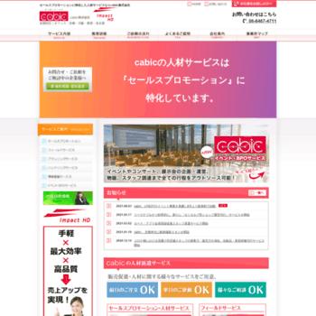 Cabic.jp thumbnail