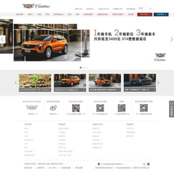 Cadillac.com.cn thumbnail