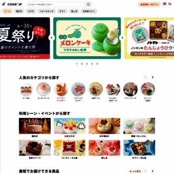Cake.jp thumbnail