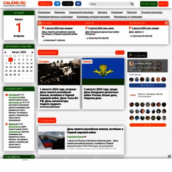 Calend.ru thumbnail