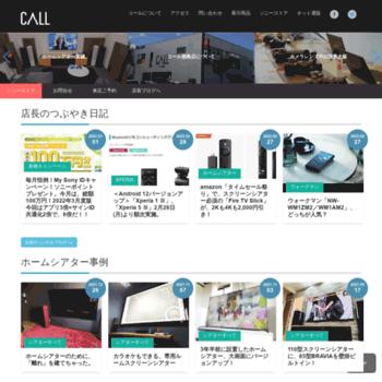 Call-t.co.jp thumbnail