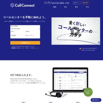 Callconnect.jp thumbnail