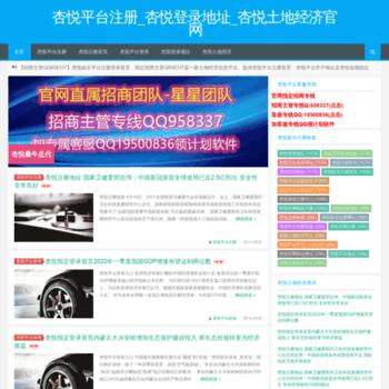 Calre.net.cn thumbnail