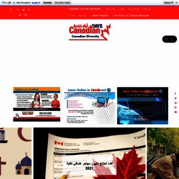 Canadiandays.ca thumbnail