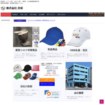 Cap-kyoei.co.jp thumbnail