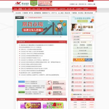 Capitalfutures.com.tw thumbnail